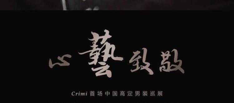 sartoria crimi